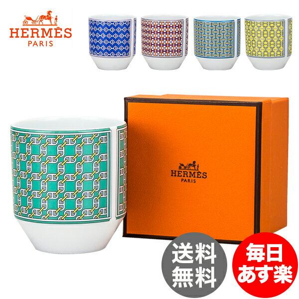 【全品5%OFFクーポン】エルメス Hermes タイ・セット ゴブレット タンブラー TIE SET Tumbler カップ 食器 プレゼント 新生活