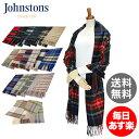 ジョンストンズ Johnstons カシミア チェック マフラー ストール 大判ストール WA000056 100% Cashmere Woven Scarf ...