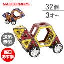 マグフォーマー おもちゃ クルーザー オレンジ イエロー Magformers