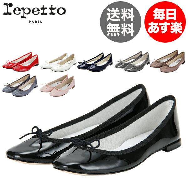 レペット Repetto バレエシューズ サンドリヨン V086V MYTHIQUE FEMME CENDRILLON フラットシューズ レディース 革靴 エナメル レザー かわいい