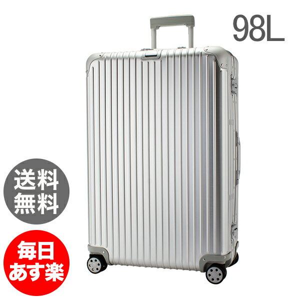【最大13%OFFクーポン】RIMOWA リモワ トパーズ 924.77.00.4 スーツケース TOPAS 98L