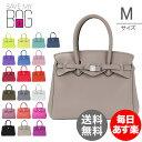 セーブマイバッグ Save My Bag ミス Mサイズ ハンドバッグ トートバッグ 10204N Standard Lycra MISS (Medium) レ...