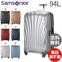サムソナイト Samsonite スーツケース 94L 軽量 コスモライト3.0 スピナー 75cm 73351 COSMOLITE 3.0 SPINNER 7...