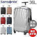 サムソナイト Samsonite スーツケース 36L 軽量 コスモライト3.0 スピナー 55cm 73349 COSMOLITE 3.0 SPINNER 5...