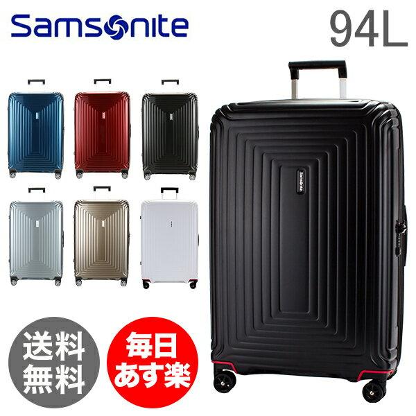 サムソナイト Samsonite スーツケース 94L 軽量 ネオパルス スピナー 75cm 65754 Neopulse SPINNER 75/28 キャリーバッグ 1年保証