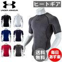 アンダーアーマー Under Armour メンズ ヒートギア ( 夏用 ) コンプレッション 半袖 Tシャツ 1257468 Heat Gear Shorts...