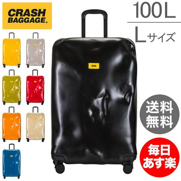 【3%OFFクーポン】【お盆もあす楽】クラッシュバゲージ Crash Baggage スーツケース 100L パイオニア Lサイズ 大型 大容量 CB103 Pioneer キャリーバッグ キャリーケース クラッシュバゲッジ