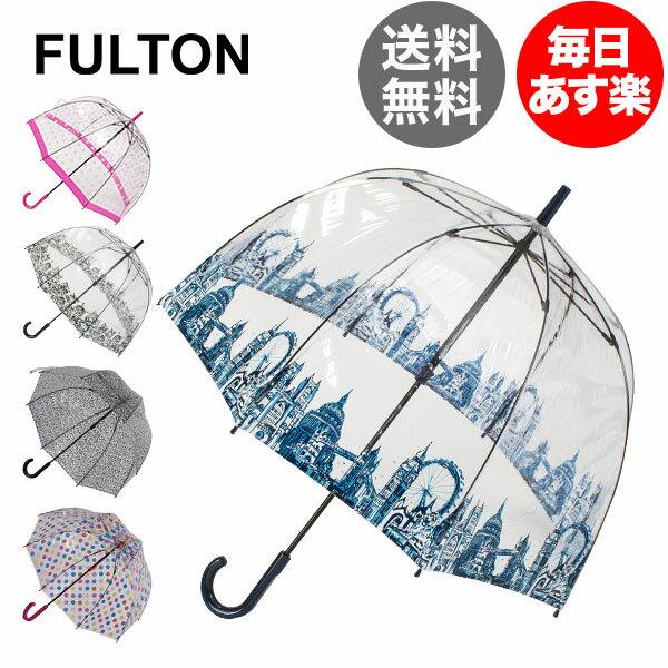 フルトン Fulton 傘 ビニール傘 レディース バードゲージ2 L042 Birdcage-2 長傘 おしゃれ キッズ プレゼント イギリス ブランド