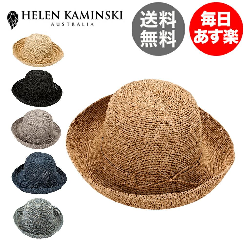 ヘレンカミンスキー Helen Kaminski プロバンス 10 ラフィア ハット 麦わら帽子 Rollable Raffia Crochet Provence 10 レディース 折りたたみ