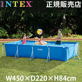 【GWもあす楽】インテックス Intex レクタングラー フレームプール 450 × 220 × 84cm 28273NP 組み立て式 フレーム 夏 大型プール ビッグプール 長方形 あす楽