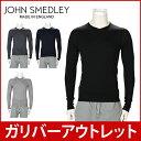 ジョンスメドレー セーター デザイン ファッション アウトレット