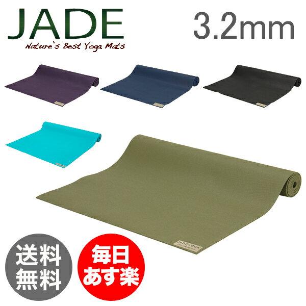 ジェイドヨガ Jade Yoga ヨガマット 3.2mm トラベル 868 Travel 軽量 持ち運び グリップ ヨガ ピラティス 天然ゴム プロ仕様
