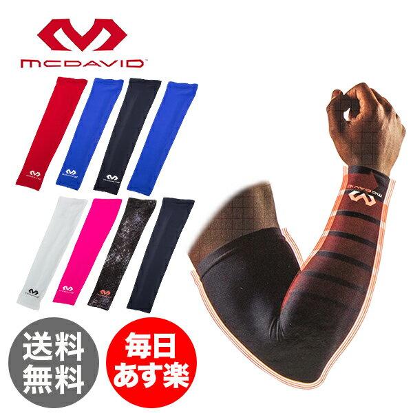 【お盆もあす楽】マクダビッド Mcdavid 腕用サポーター 656 パワーアームスリーブ (1個入) 左右兼用 PERFORMANCE Compression Arm Sleeve / single スポーツ トレーニング