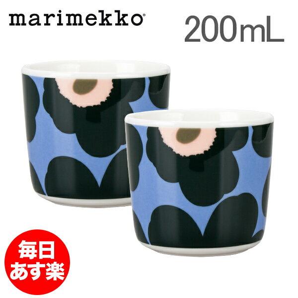 マリメッコ Marimekko ラテマグ ペア 200mL 取っ手なし 2個セット ウニッコ / ヴェルイェクセトゥ コーヒーカップ Coffee Cup 北欧 キッチン マグ