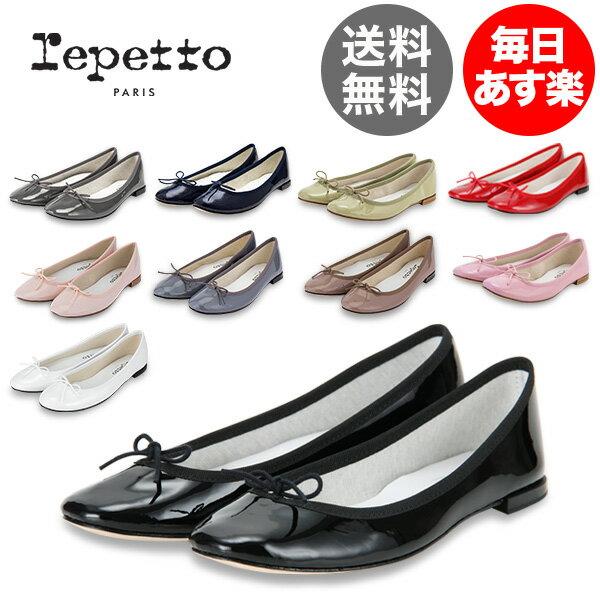 レペット Repetto バレエシューズ サンドリヨン エナメル V086V MYTHIQUE FEMME CENDRILLON フラットシューズ レディース 革靴 かわいい レザー パテント