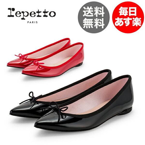 レペット Repetto バレエシューズ ブリジット エナメル V1556V BRIGITTE フラットシューズ レディース 革靴 レザー かわいい ポインテッドトゥ COTILLON