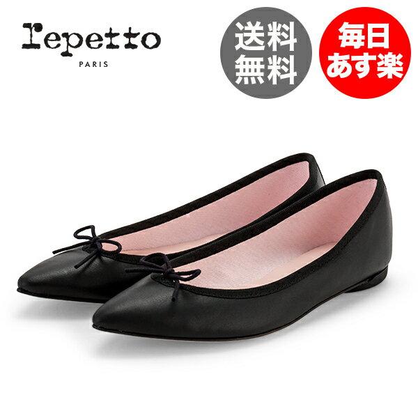 レペット Repetto バレエシューズ ブリジット レザー V1556VE BRIGITTE フラットシューズ レディース 革靴 かわいい ポインテッドトゥ COTILLON