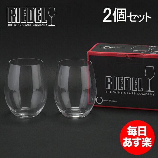 Riedel リーデル ワイングラス/タンブラー 2個セット オーワインタンブラー The O wine Tumbler カベルネ /メルロ Cabernet / Merlot 414/0 新生活