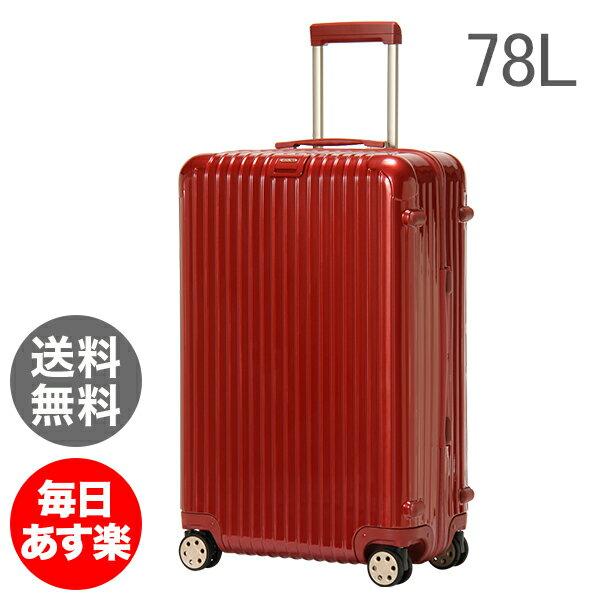 RIMOWA リモワ 【4輪】 サルサ デラックス スーツケース マルチ 873.70 87370 【Salsa Deluxe 】 Multiwheel Orient Red オリエント レッド 78L (830.70.53.4)