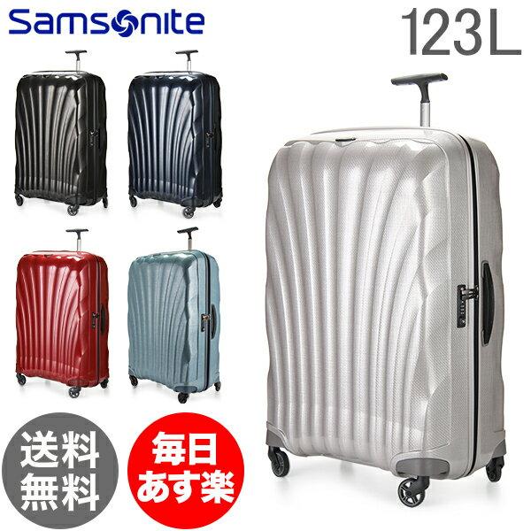 サムソナイト Samsonite スーツケース 123L 軽量 コスモライト3.0 スピナー 81cm 73352 Cosmolite 3.0 SPINNER 81/30 FL2 キャリーバッグ 1年保証