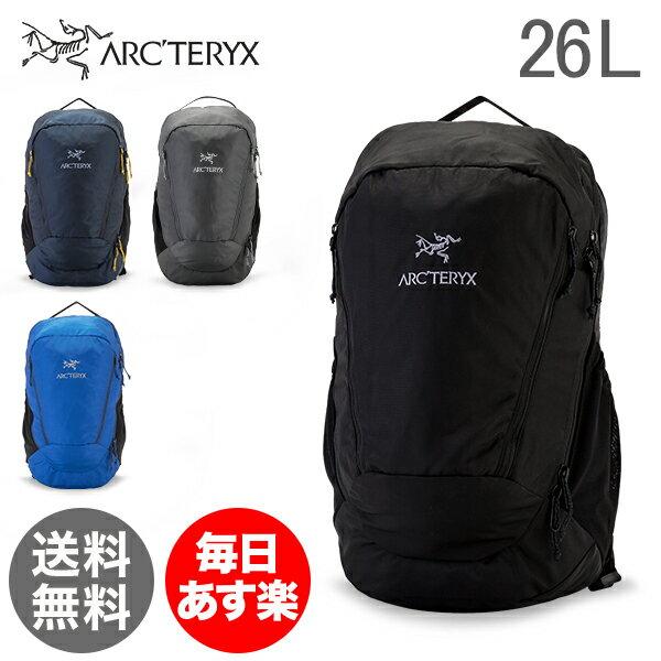 【最大1万円OFFクーポン】アークテリクス Arc'teryx リュック マンティス 26 バックパック デイパック 26L 7715 Mantis 26 Multi Purpose Daypack Backpack メンズ レディース