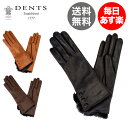 デンツ Dents 手袋 レディース Sophie レザーグローブ シープスキン 上質 革 レザー 羊革 ヘアシープ グローブGloves (F) 7-2334