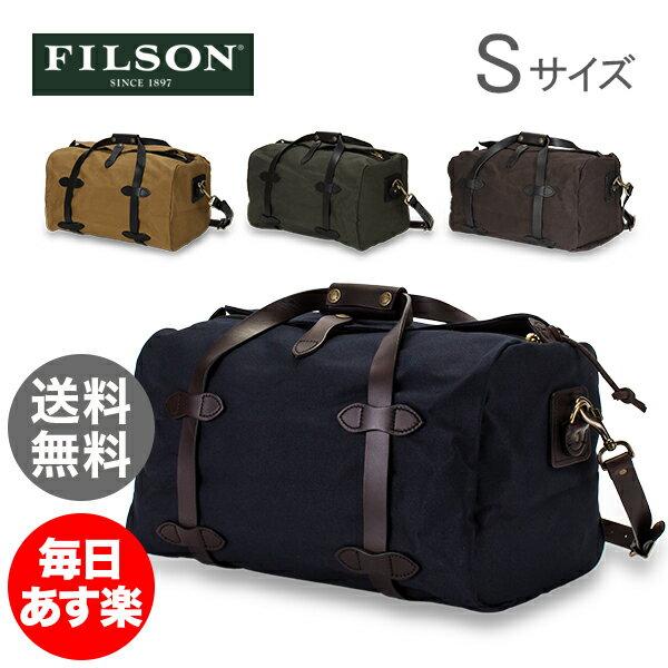 フィルソン Filson スモール ダッフルバッグ Small Duffle Bag Sサイズ 70220 ボストンバッグ キャンバス メンズ