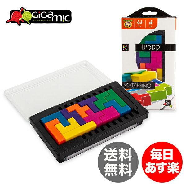ギガミック Gigamic カタミノ ポケット KATAMINO POCKET パズルゲーム ミニサイズ GZKP 3.421271.302049 おもちゃ 知育 玩具 子供 脳トレ ボードゲーム