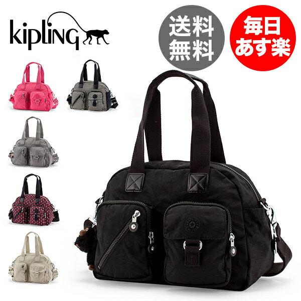 キプリング Kipling ボストンバッグ レディース ショルダー バッグ ハンドバッグ 2WAY 13636 DEFEA 軽量 ナイロン 旅行 モンキー ゴリラ SHOULDERBAGS