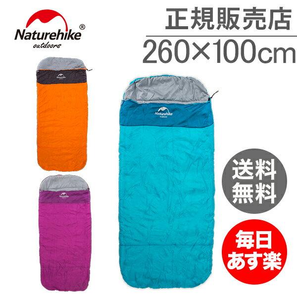 【最大1,000円クーポン】ネイチャーハイク Naturehike 寝袋 オーバル スリーピングバッグ Updated Oval Shaped Sleeping Bag NH80S023-D シェラフ アウトドア 正規販売店