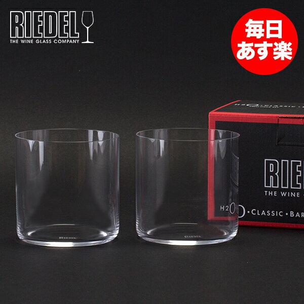 【最大1万円OFFクーポン】Riedel リーデル The O wine Tumbler オー タンブラー ウォーター クリア (透明) 414/1 ワイングラス 新生活
