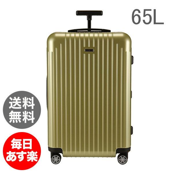 RIMOWA リモワ Salsa Air サルサエアー MultiWheel マルチホイール lime green ライムグリーン スーツケース キャリーバッグ (820.63.36.4)