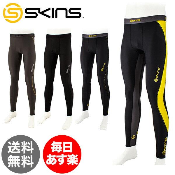 【国内検針済】スキンズ Skins メンズ DNAmic ロングタイツ コンプレッション ディーエヌエーミック LONG TIGHTS MEN'S タイツ インナー スパッツ スポーツウェア
