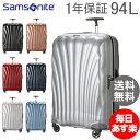 【3%OFFクーポン】【1年保証】サムソナイト Samsonite スーツケース 94L 軽量 コスモライト3.0 スピナー 75cm 73351 …