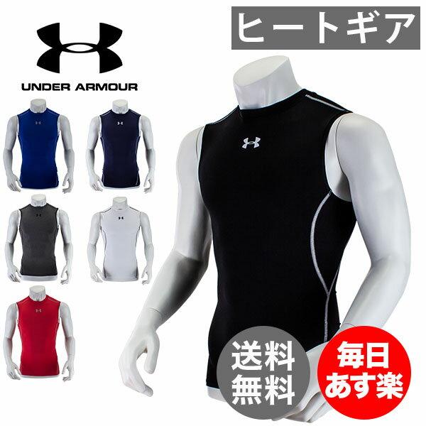 アンダーアーマー Under Armour ヒートギア スリーブレスティ 1257469 Heat Gear Compression Sleeveless Tee Tシャツ スポーツ