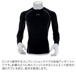 アンダーアーマーUnderArmourメンズヒートギア(夏用)コンプレッション長袖アンダーシャツ1257471HeatGearCompressionスポーツインナーTシャツ