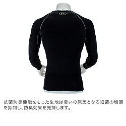 【全品5%OFFクーポン】アンダーアーマーUnderArmourメンズヒートギア(夏用)コンプレッション長袖アンダーシャツ1257471HeatGearCompressionスポーツインナーTシャツ