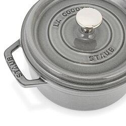 ストウブ鍋Staubピコ・ココットラウンド18cm両手鍋ホーロー鍋RundBraterピコココット鍋なべおしゃれ調理器具キッチン用品