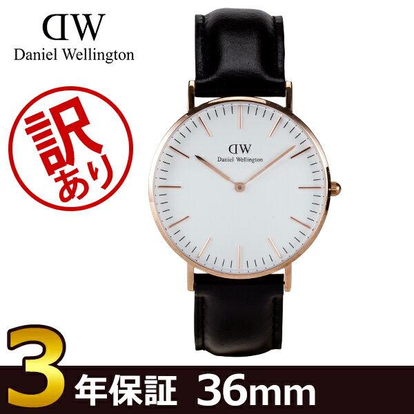 【残りわずか】【訳あり】 ダニエルウェリントン 腕時計 クラシック ユニセックス 36mm 3年保証 レザー 本革 ローズゴールド Daniel Wellington 新生活
