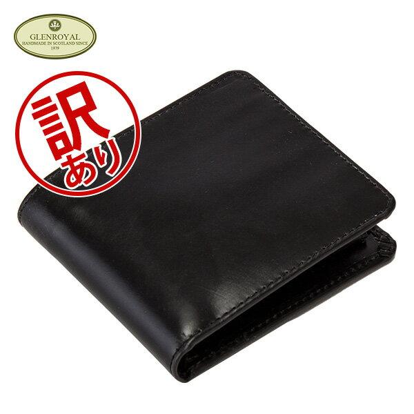 【残りわずか】【訳あり】 グレンロイヤル Glen Royal 二つ折り財布 コインケース付 03-4128 Wallet with Coin Case メンズ 財布 ウォレット レザー GLENROYAL
