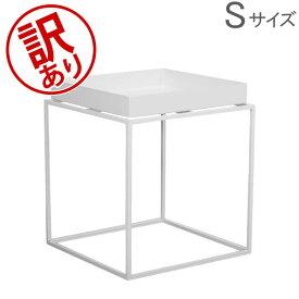 【お盆もあす楽】【訳あり】 ヘイ HAY トレイテーブル Sサイズ サイドテーブル Tray Table SIDE TABLE S コーヒーテーブル おしゃれ 北欧 あす楽