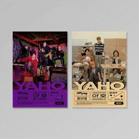 VER選択 / N.Flying YAHO ミニ 6集 夜好 ヤホ / 先着ポスター/ 韓国音楽チャート反映 / 送料無料