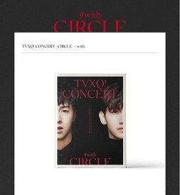 【写真集】TVXQ! CONCERT CIRCLE # WITH PHOTOBOOK 東方神起 共演 写真集【レビューで生写真5枚|送料無料|宅配便】