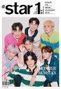 2019年 11月号 AT Star1 MONSTA X 画報インタビュー 韓国 雑誌 マガジン Korean Magazine【レビューで生写真5枚】【宅配便】