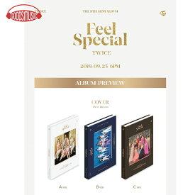 3種Set / 3種ポスター / 全曲和訳 / TWICE 8th Mini Feel Special Album トゥワイス 8集 ミニ 3種セット / レビュー特典 / 送料無料