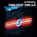 【SUPER SHOW 8 公式グッズ】SUPER JUNIOR FANLIGHT VER.2 OFFICAL ペンライト スーパージュニア 公式 グッズ / レビ…