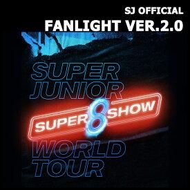 【SUPER SHOW 8 公式グッズ】SUPER JUNIOR FANLIGHT VER.2 OFFICAL ペンライト スーパージュニア 公式 グッズ / レビュー生写真5枚 / 宅配便