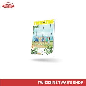 【写真集】TWICE TWICEZINE TWAII'S SHOP PHOTOBOOK ツワイス トワイス 写真集【レビューで生写真5枚|宅配便】