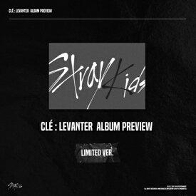 【限定盤】STRAY KIDS CLE LEVANTER MINI ALBUM LT ストレイキッズ ミニ アルバム / 先着ポスター /レビューで生写真5枚 / 送料無料
