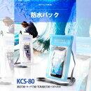 防水ケース送料無料スマートフォンお風呂防水ケースカバー水から安全スマホ守る小物入れ収納